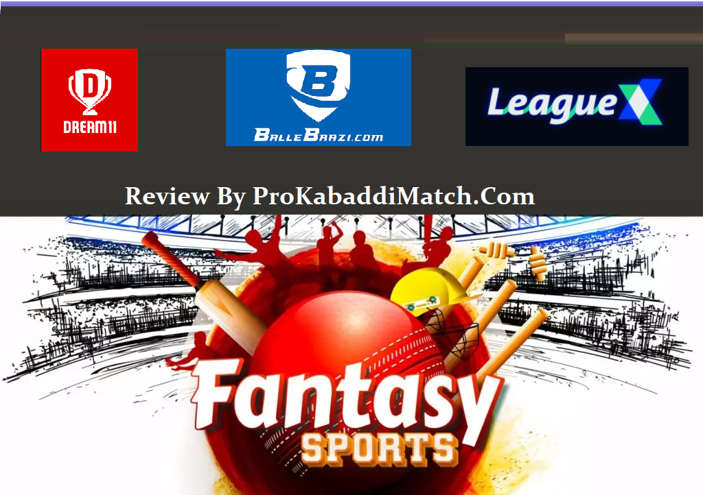 Dream11 Fantasy Cricket Best Alternate App IPL 2020