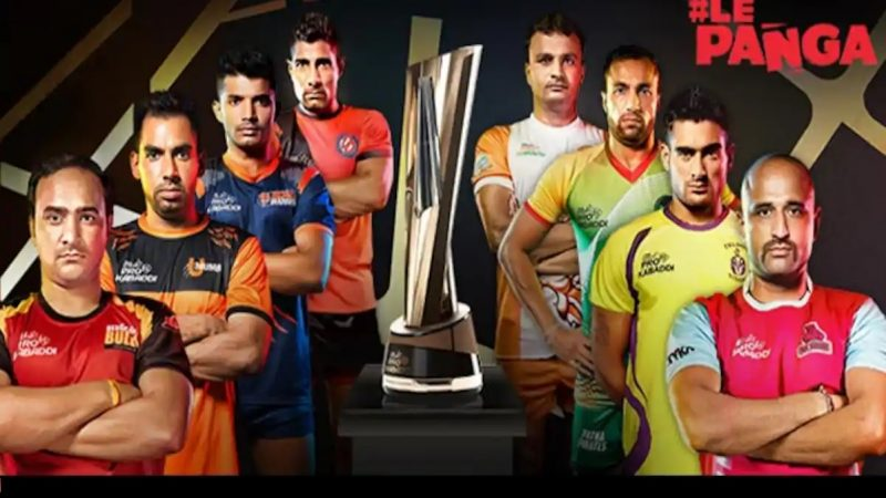 Most Liked Pro Kabaddi Players Of Current Time – PKL 2021