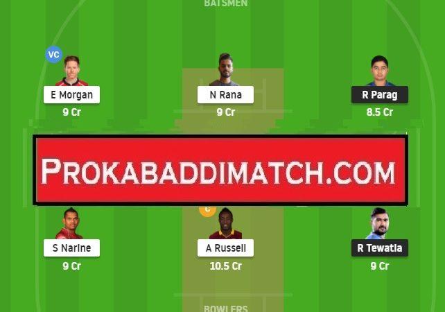 RR Vs KKR IPL 2021 Dream11 Prediction Stats & Fantasy Cricket Tips